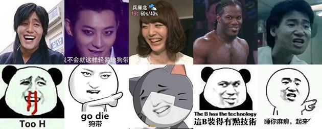 Cách tạo ra meme gấu trúc Weibo