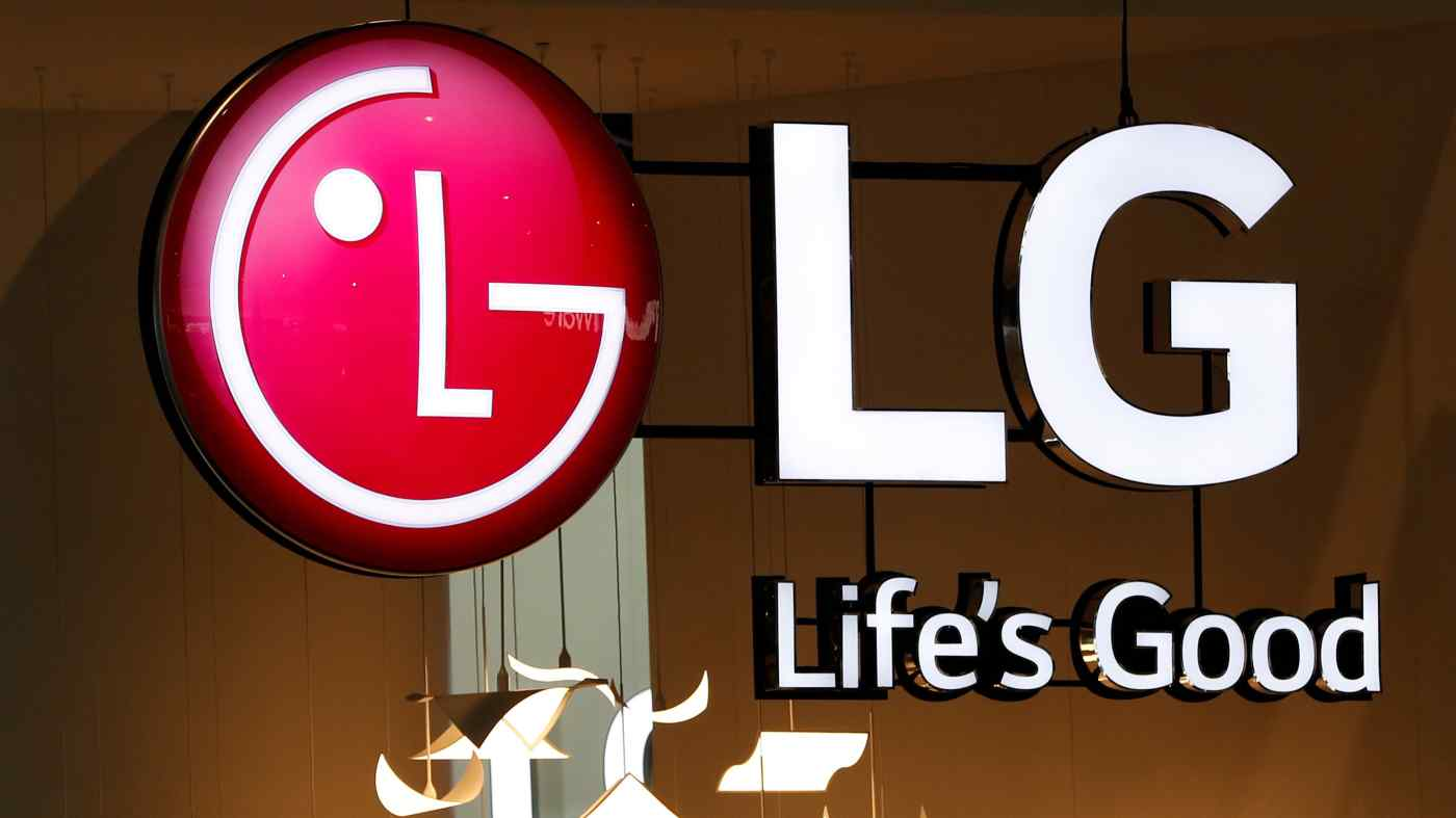 tổng đài LG